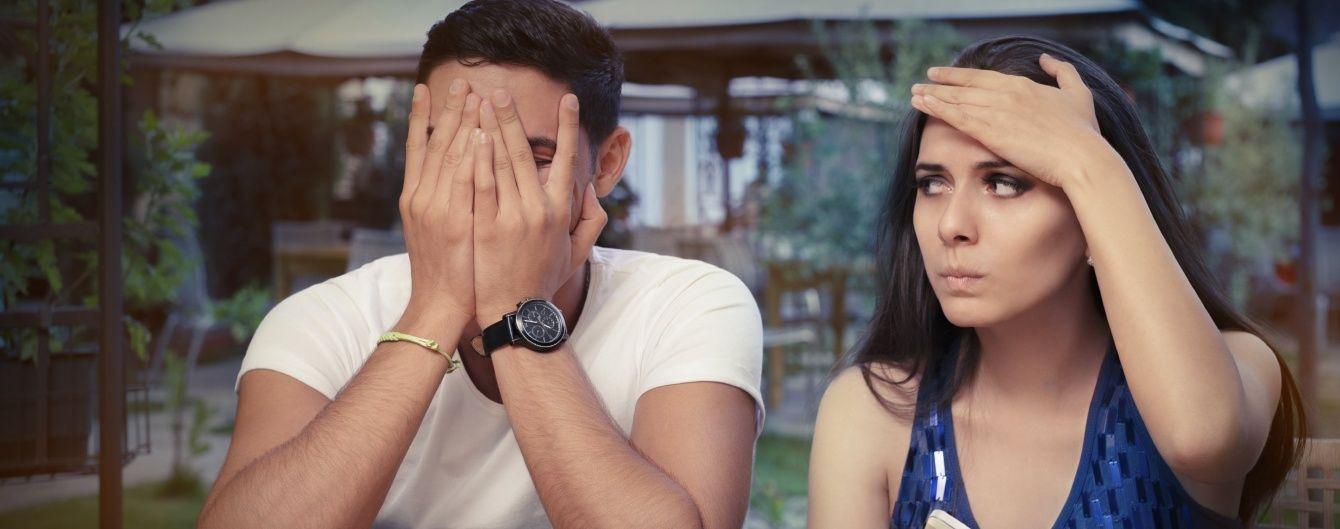 Армянин настаивает на сексе на первом свидании стоит ли