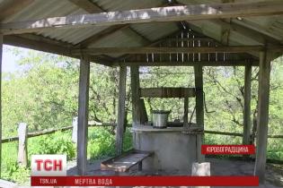 На Кіровоградщині помер півторарічний хлопчик, отруївшись водою із колодязя