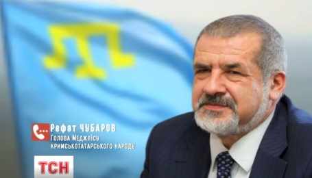 На Евровидение запретили приносить крымскотатарский флаг