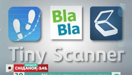 Шагомер, BlaBlaCar та Tiny scanner корисні додатки від Анатолія Анатоліча