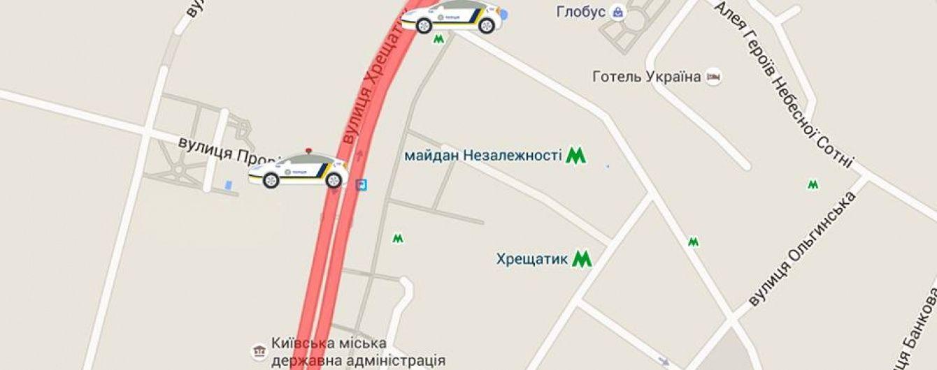 На вихідні в Києві перекриють Хрещатик