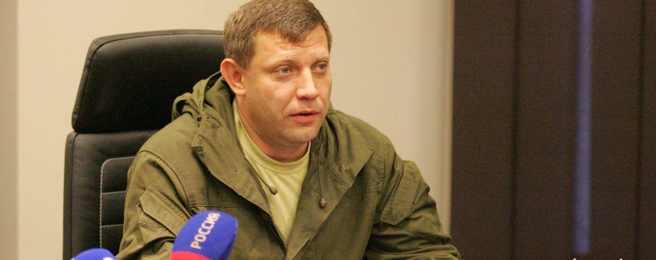 """Захарченко пригрозив """"шльопнути"""" Савченко, якщо вона приїде на Донбас"""