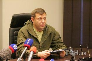 """Росія робить зачистку від """"захарченків"""", аби втюхати ОРДЛО Україні – розвідник"""