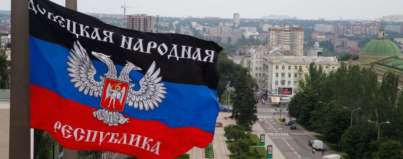 """В Украине объявили подозрение двум итальянцам, которые воевали за """"ДНР"""""""