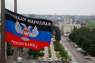 """В Україні оголосили підозру двом італійцям, які воювали за """"ДНР"""""""