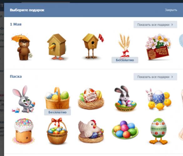 ВКонтакте колоски
