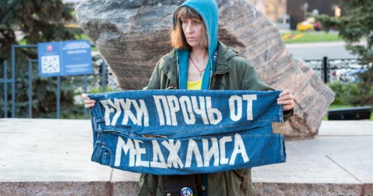 Пікет проти заборони Меджлісу в Москві.