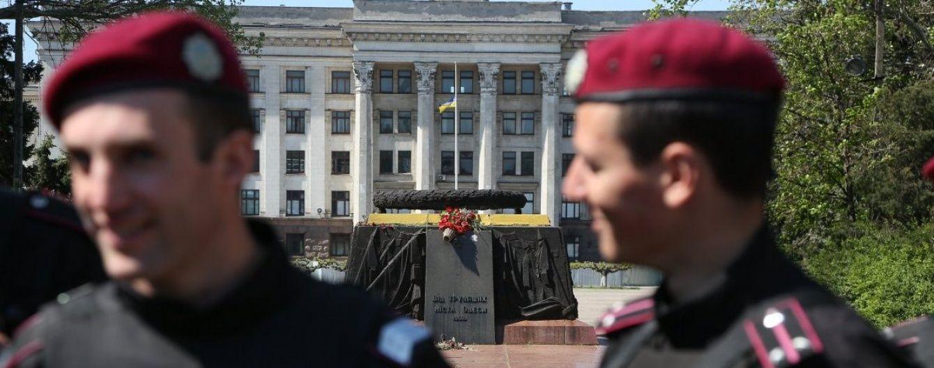 В Одесі затримали чоловіків, які готували провокації в День перемоги