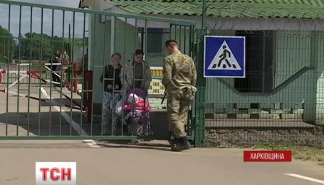 Тимчасово відновили спрощені правила перетину кордону жителям прилеглих сіл до РФ