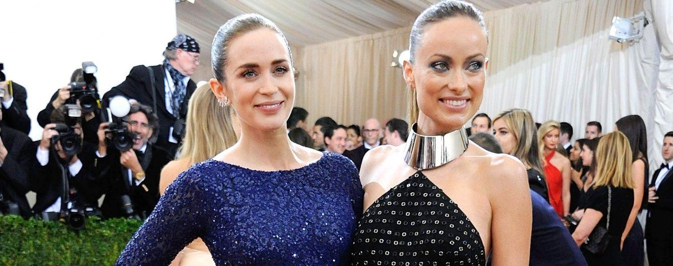 Met Gala-2016: беременные звезды на красной дорожке