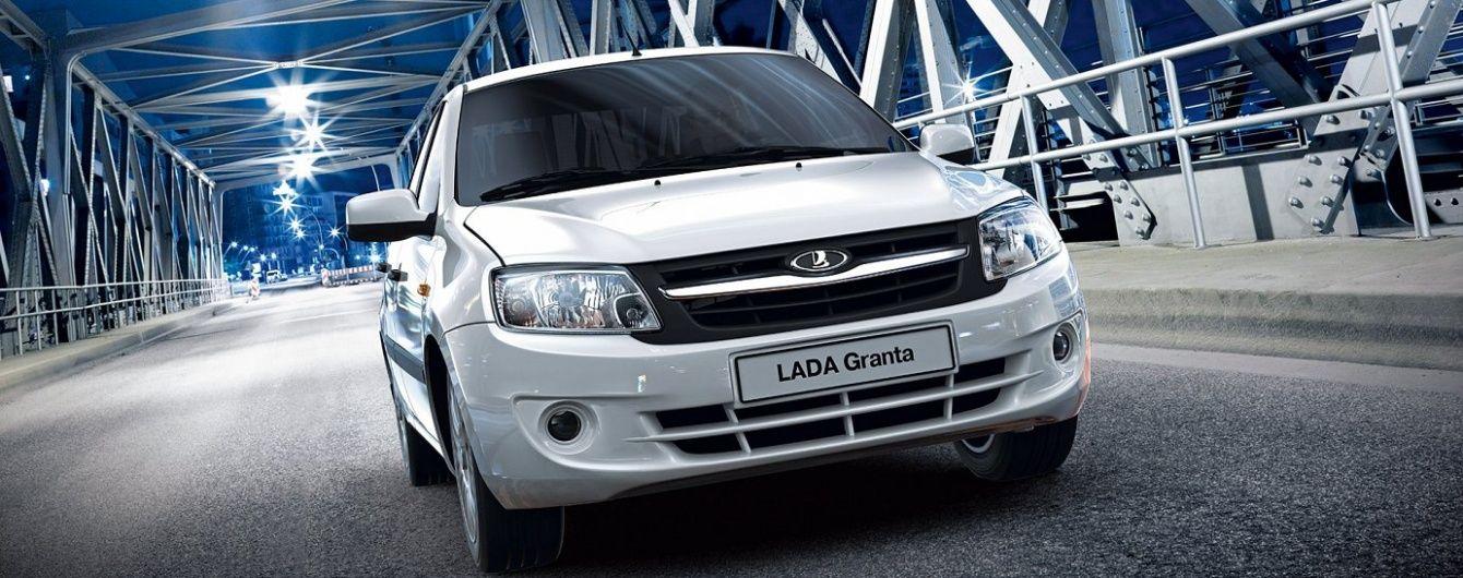 Які моделі LADA можна замовити в Україні та скільки вони коштують