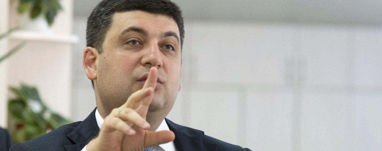 """Кабмін прийме """"політичне рішення"""", якщо """"Газпром"""" зробить """"правильну пропозицію"""" - Гройсман"""