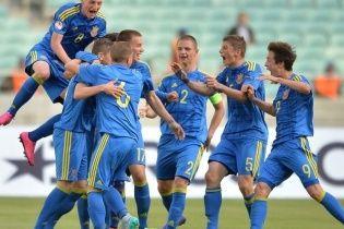 Україна стартувала з нічиї проти Німеччини у дебютному матчі юнацького Євро-2016