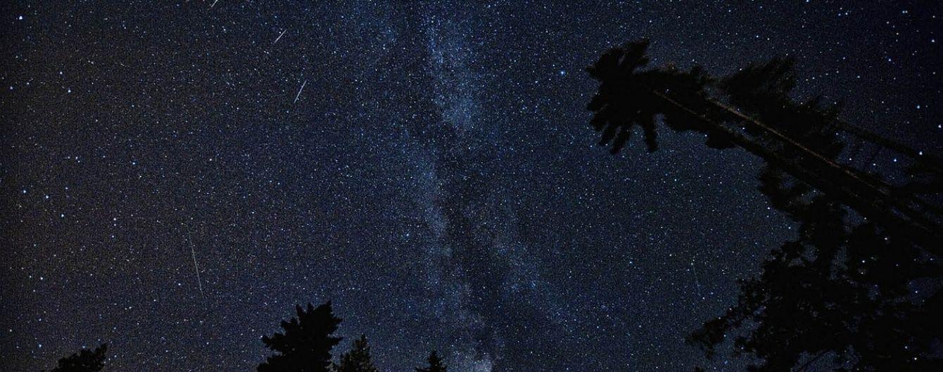 Сьогодні у небі можна буде побачити яскравий зоряний дощ