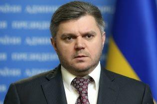 Заступники Луценка таємно зустрічалися з міністром енергетики часів Януковича - ЗМІ