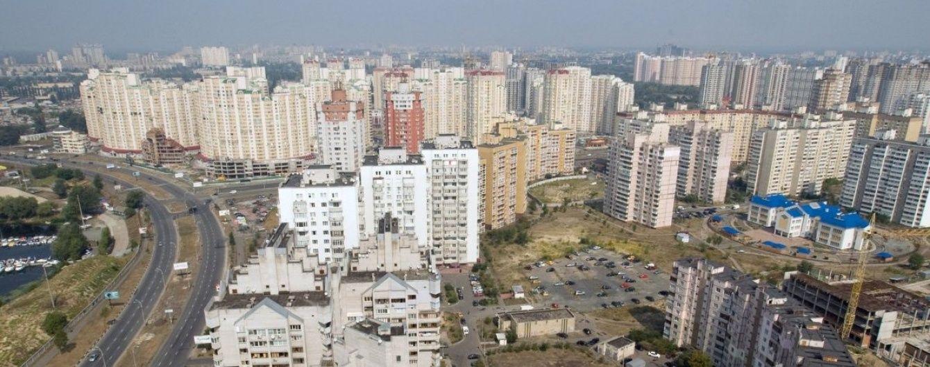 У серпні зросте вартість оренди квартир