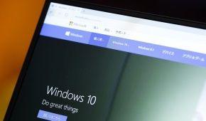 Помилка Microsoft позбавила користувачів Windows 10 Pro ліцензії