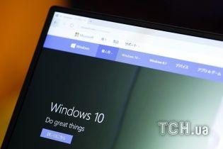 Ошибка Microsoft лишила пользователей Windows 10 Pro лицензии