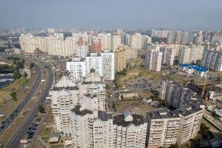 Правительство выделит участникам АТО деньги на приобретение жилья
