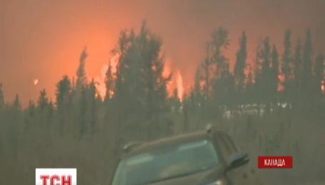 На западе Канады из-за масштабного пожара эвакуировали более 88 тысяч жителей