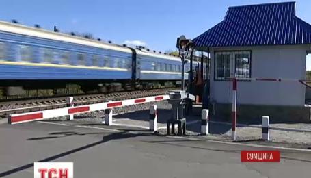 На Сумщині з потяга на ходу вистрибнули двоє росіян