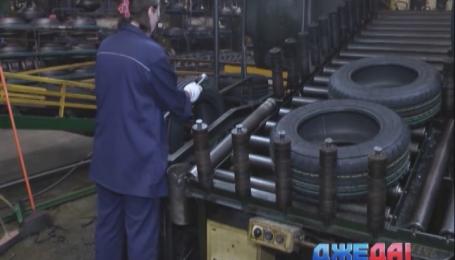Как работает производство украинских шин ROSAVA