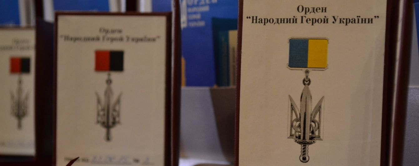 Двадцятьох українців із АТО офіційно визнано народними героями