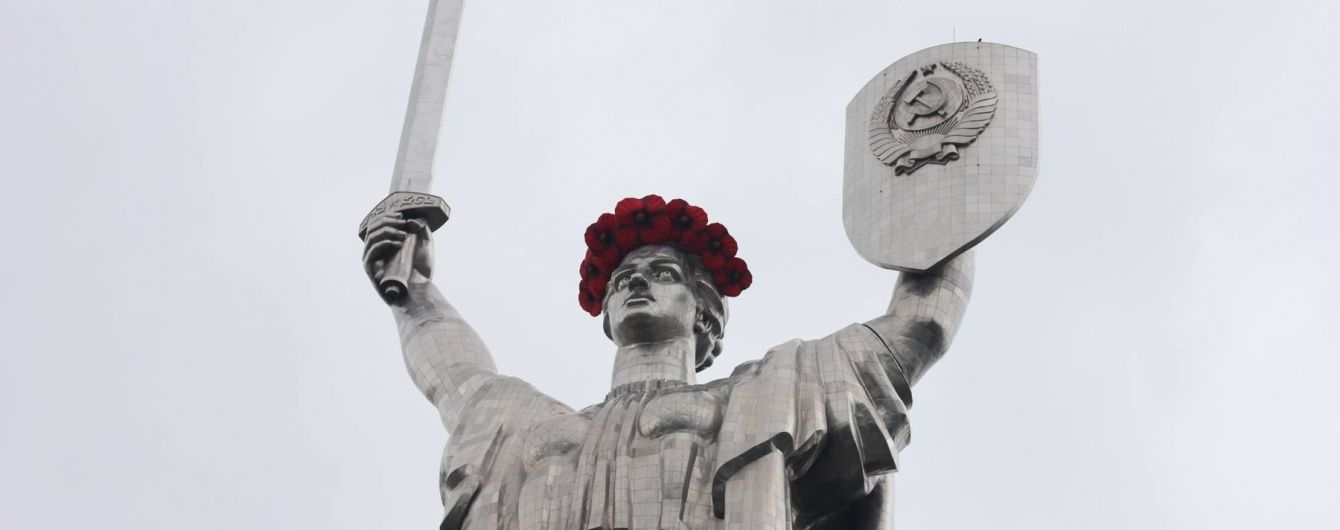 Батьківщину-мати одягли у вінок з червоних маків