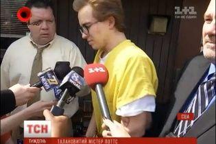 Українець Самарін, який у США видавав себе за школяра, визнав себе винним