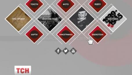 Интернет-проект подготовил УИНП к годовщине окончания Второй мировой войны
