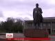 В Україні продають пам'ятники Леніну
