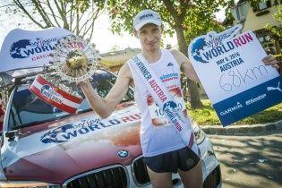 Украинец победил в уникальном благотворительном марафоне в Австрии, обогнав 130 тысяч бегунов