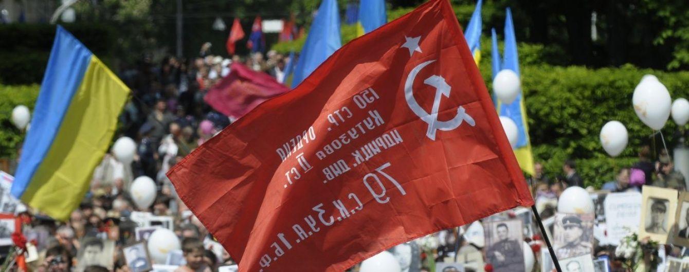 В Україні хочуть скасувати три дні державних свят