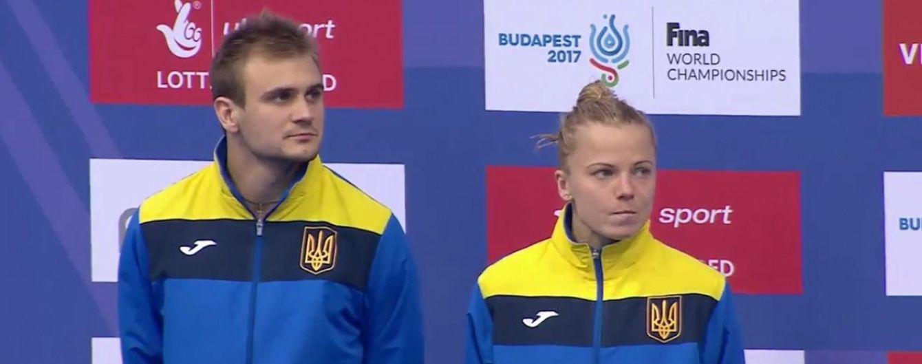 """Українці завоювали """"срібні"""" нагороди європейської першості зі стрибків у воду"""