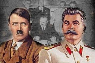 Годовщина раздела Европы Гитлером и Сталиным: 80 лет назад Рейх и СССР подписали договор о дружбе