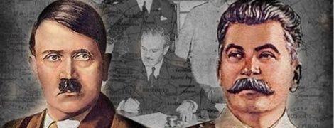 Роковини поділу Європи Гітлером і Сталіним: 80 років тому Рейх і СРСР підписали договір про дружбу