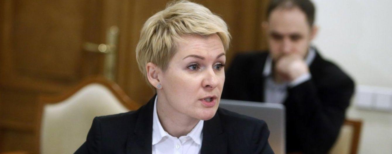 """Головний люстратор України розповіла, чому """"засвітилася"""" в """"панамських офшорах"""""""