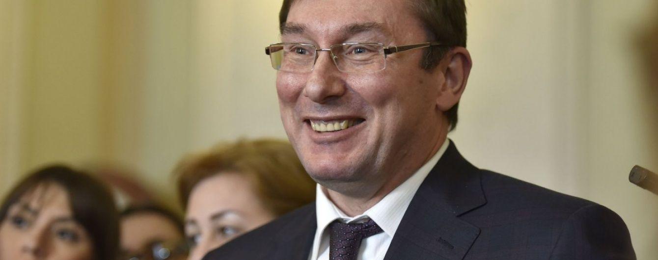 Я ні в душі, ні по життю не прокурор - Луценко
