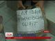 У Чернівцях пограбували офіс благодійної організації