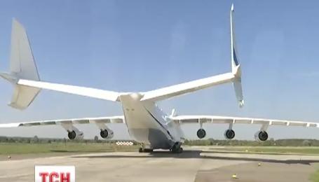 """Украинский самолет """"Мрия"""" отправился в первую дальнюю командировку в Австралию"""