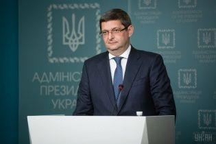 Семье Ковальчука из АП достался элитный особняк по сниженной более чем в 1700 раз цене - СМИ
