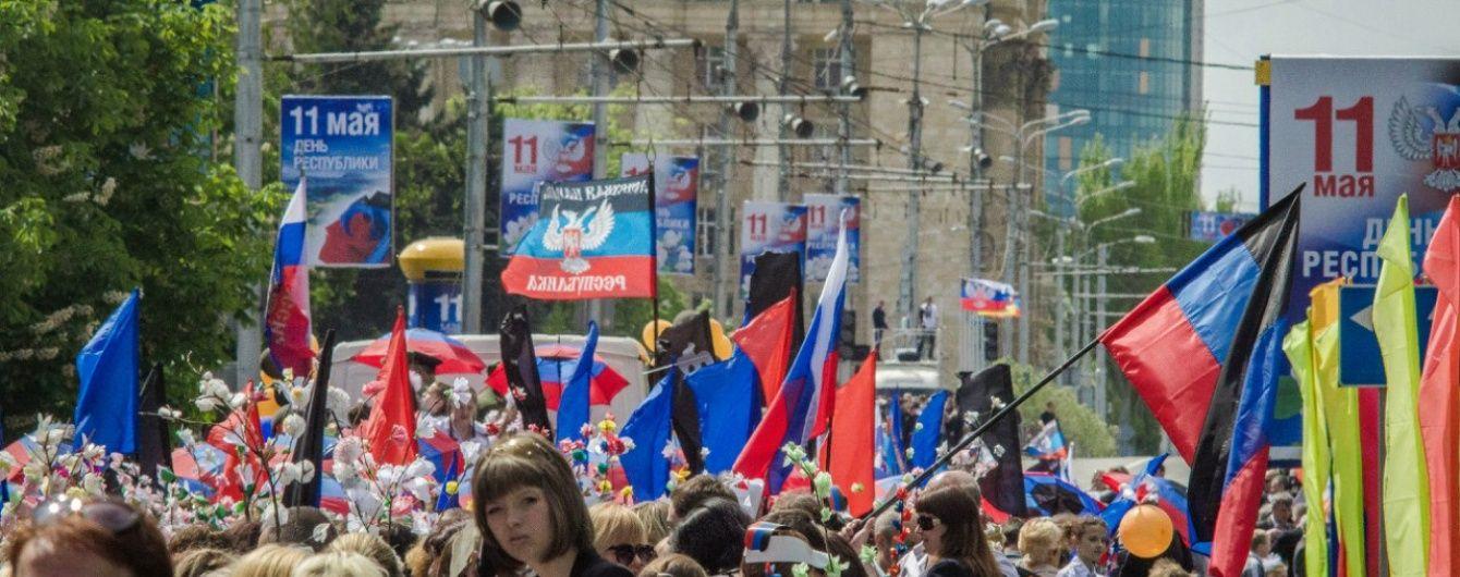 Україна нічого не отримає, провівши вибори на Донеччині - популярний блогер