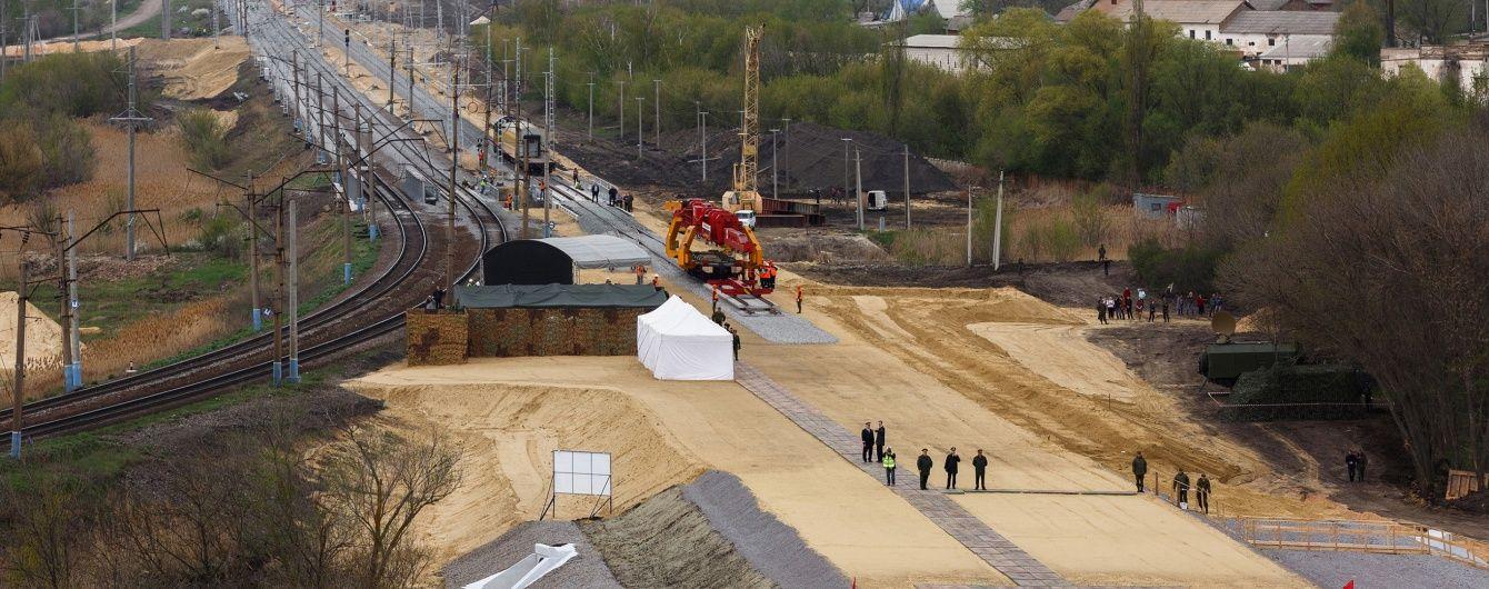 В декабре российская железная дорога переведет все поезда в обход Украины