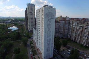 В Киеве завершили один из самых высоких муралов в мире