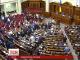 Парламентарі підготували новий закон про реформу прокуратури