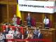 Верховна Рада розпочала роботу із заочних привітань для Надії Савченко