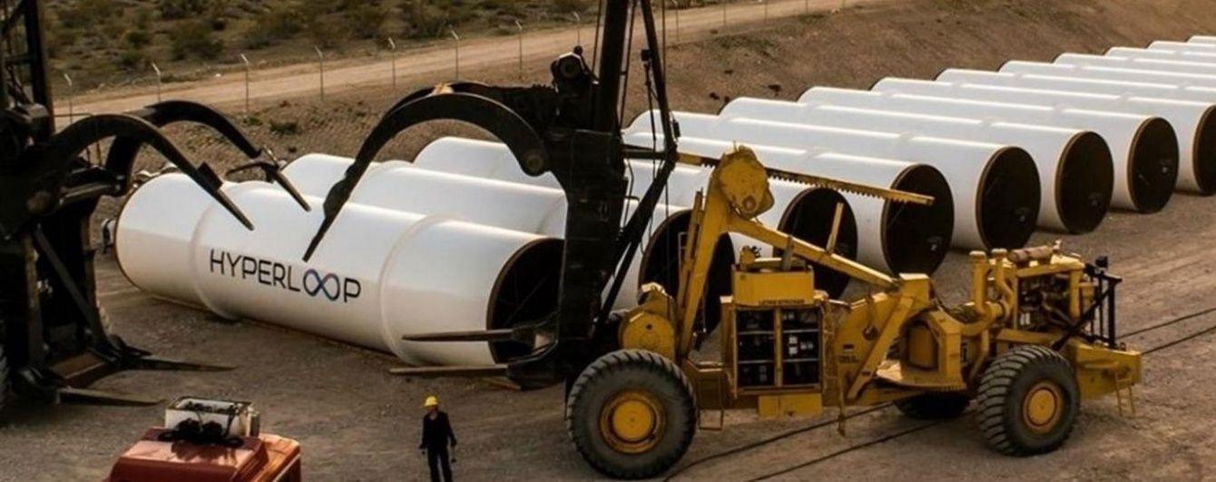 """У США створять надзвуковий потяг, який буде """"левітувати"""""""