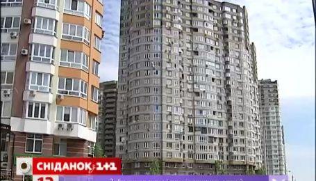 Минобороны выделило почти 600 миллионов гривен на жилье для военных