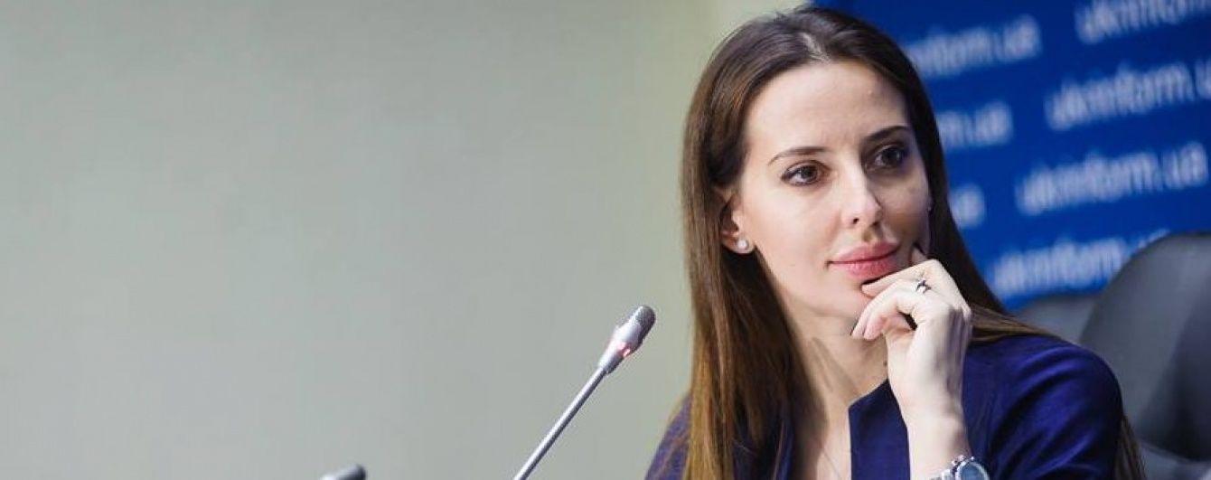 Яника Мерило стала заместителем мэра Днепра Филатова