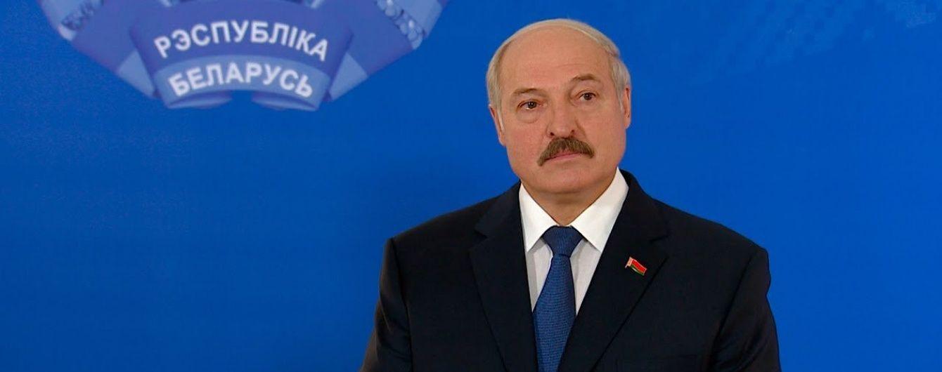 Лукашенко вперше після зняття санкцій здійснив візит до ЄС